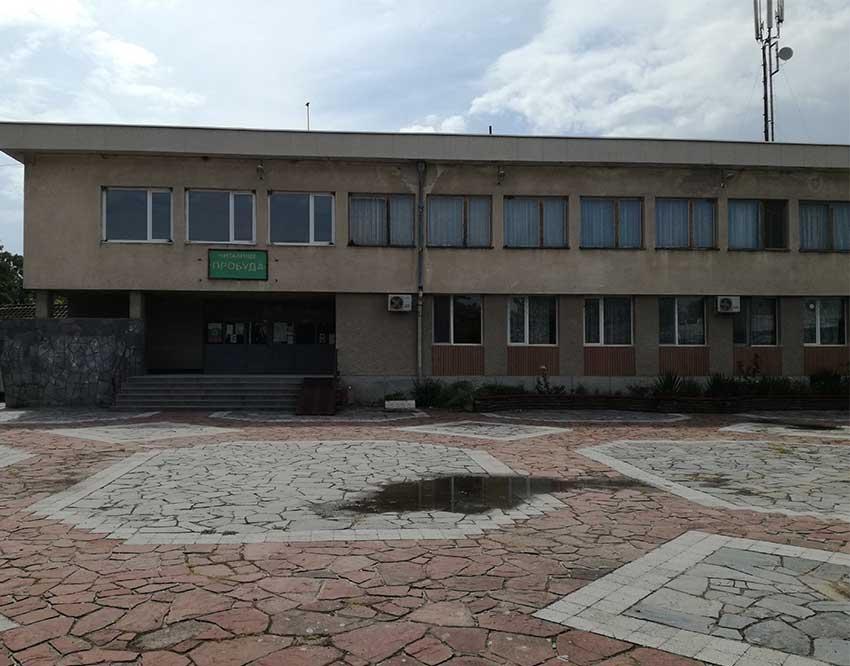Читалище Строево