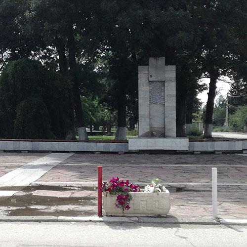 Паметна плоча на загиналите през Втората световна война