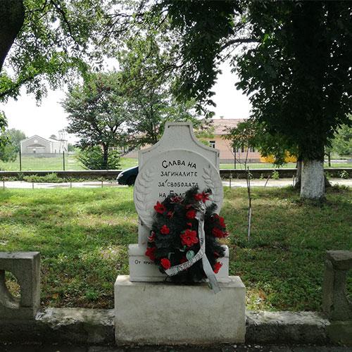Паметник на загиналите за свободата на България руски войни