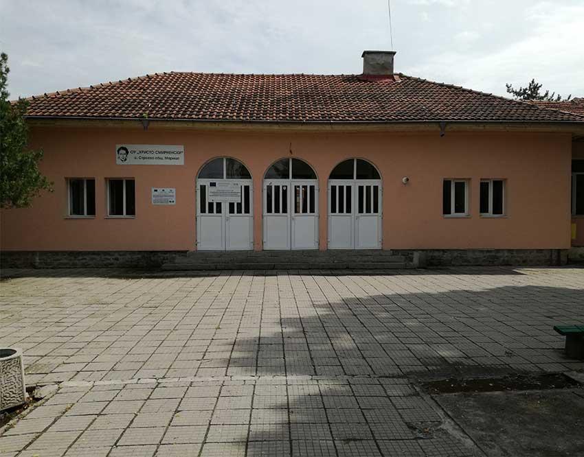 Училище Строево