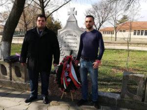 Село Строево чества 141г. от освобождението на България