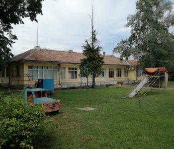 Детска градина - Строево
