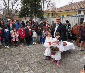 Първа копка на новата детска градина в Строево