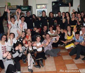 Хоротеката в Строево навърши 2 години
