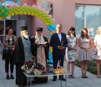 Откриване на Детска градина с.Строево